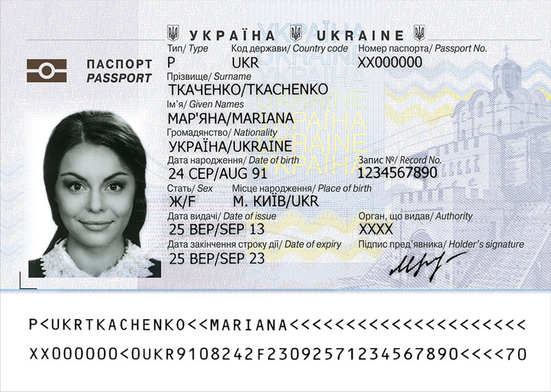 Sample image of Ukrainian biometric international passport in 2017