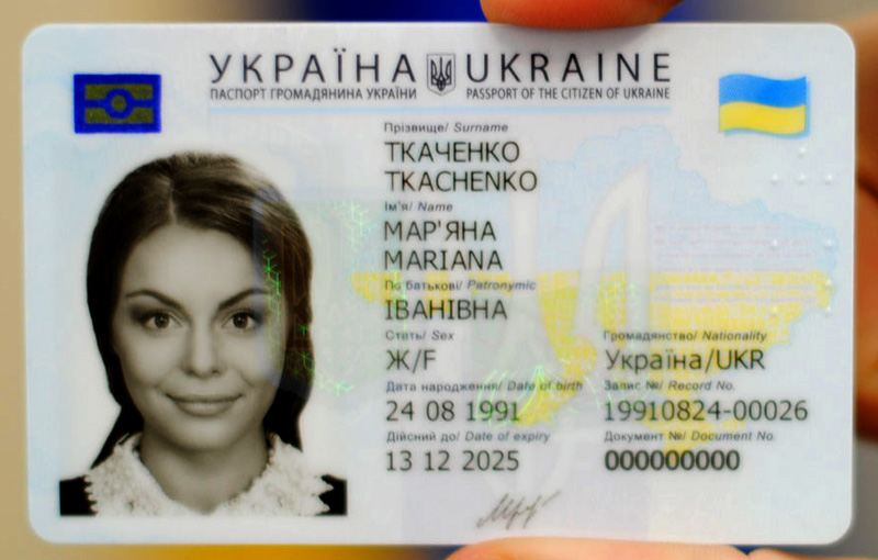 Ukrainian internal passport also know as ID card in 2016