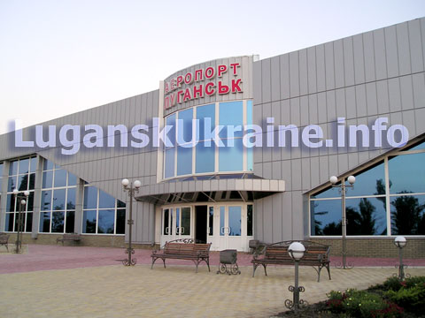 Lugansk Airport front view
